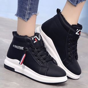 Women's Zipper Lace-up Closed Toe Flat Heel Sneakers (145967603)